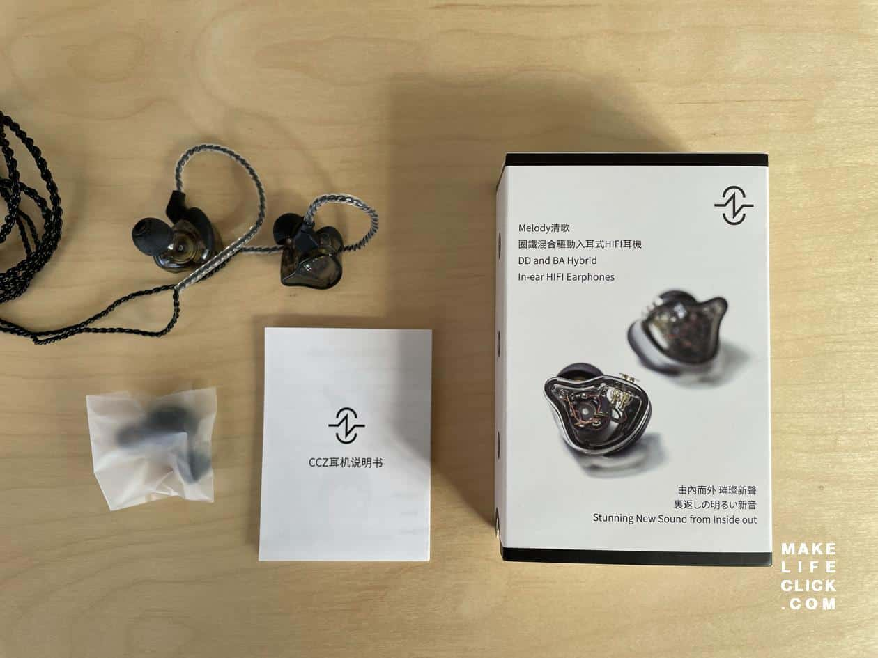 CCZ Melody IEM on table with accessories
